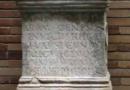Pieza del mes – Ara dedicada al nacimiento de Mitra