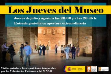 Concierto de San Juan